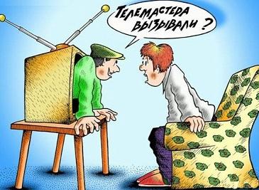 Афоризмы из телепередач.
