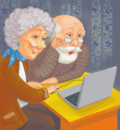 Интернет-наблюдения.